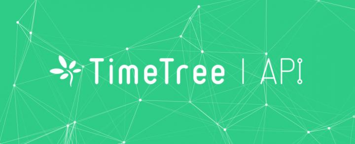 TimeTree API